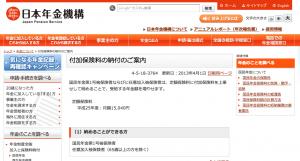 スクリーンショット 2013-04-04 17.12.59
