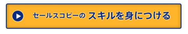 スクリーンショット 2015-05-23 01.32.06